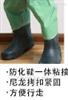 FFY03防毒靴套