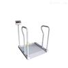 300kg老人电子轮椅秤,带坐垫电子秤