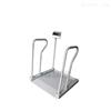 轮椅秤斜坡1*1米带打印轮椅电子秤