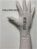 HWD-GLV81070ding腈手套