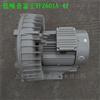 VFZ601A-4Z  2.3KW原装进口富士FUJI鼓风机 VFZ601A-4Z