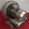2QB610-SAH16单段高压鼓风机